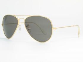NOVA™ 0213 F03 LC Kelvin 58-15 140 roheline polaroid/kuldne